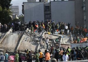 استمرار عمليات البحث عن ناجين في زلزال المكسيك وسط تضاؤل الآمال