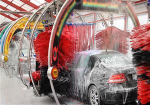 خبير ألماني يحذر من تنظيف السيارة بشكل آلي