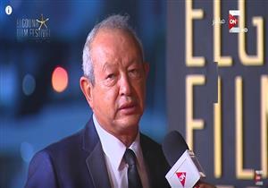 نجيب ساويرس: مهرجان الجونة السينمائي لدعم السياحة ومحارية قوى الشر-فيديو