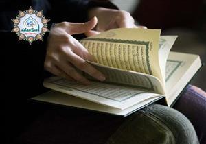 هل يجوز قراءة القرآن بدون حجاب وكذلك قراءة الحائض للقرآن من المحمول؟