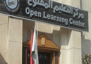 جامعة القاهرة: بدء الدراسة ببرامج التعليم المفتوح والسماح للدارسين فى استخدام المكتبة المركزية 