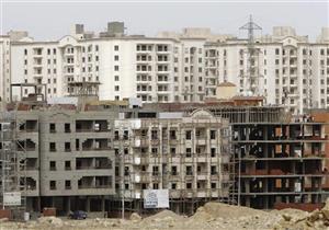 الأهرام تنظم مؤتمرا للاستثمار العقاري الشهر القادم