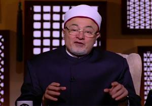 خالد الجندى: الزواج المدني تمرد وقفز على الدين