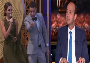 تعليق عمرو أديب على لفظ أحمد الفيشاوي الخارج بمهرجان الجونة السينمائي -فيديو