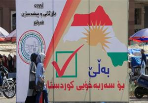 """صحف عربية: استفتاء كردستان """"كابوس قادم"""" أم """"انفراج الأزمة""""؟"""