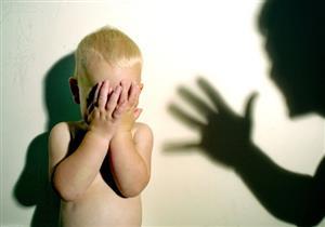 لن تضرب طفلك بعد اليوم.. دراسة أمريكية تؤكد إصابتهم بهذه الأمراض