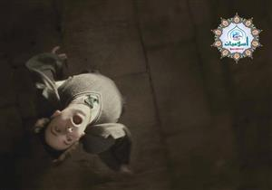 بالفيديو: هل تظل روح الميت في مكان موتها لفترة؟