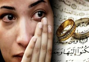 بالدليل من الكتاب والسنًة.. سلاح يهدد كل امرأة متزوجة!