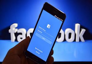أسوأ ضربة لأسهم فيسبوك منذ نوفمبر 2016