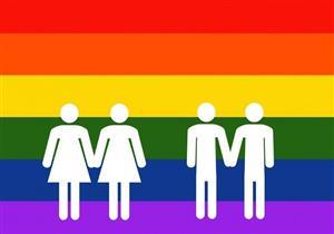 ما حكم المثلية الجنسية في الدين الإسلامي؟ .. أمين الفتوى يجيب