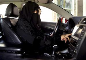 بعد السماح لهن.. 7 نصائح للسعوديات المبتدئات في قيادة السيارات