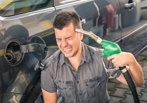 """بعد توصيات """"صندوق النقد"""" برفع أسعاره.. نصائح للتوفير في استهلاك الوقود"""