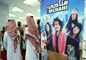 بعد السماح للمرأة بقيادة السيارات.. هل يأتي الدور على السينما في السعودية؟