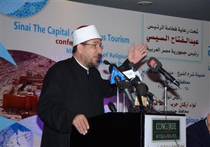 """بدء فعاليات مؤتمر """"سيناء ملتقى الأديان السماوية"""" بشرم الشيخ"""