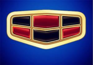 """برأيك.. هل ترى شعار شركة """"جيلي"""" الجديد أفضل من القديم؟"""