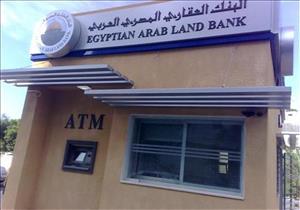 مستند- مصراوي ينشر التشكيل الكامل لمجلس إدارة البنك العقاري