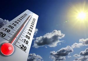 """الأرصاد: طقس الخميس """"مائل للحرارة"""".. والعظمى بالقاهرة 33"""