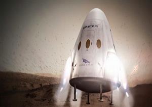 صاروخ يسمح لك بالذهاب لأي مكان في الأرض في أقل من ساعة