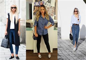 بأقل الملابس.. كيف تظهرين بشكل مختلف كل يوم في الجامعة؟