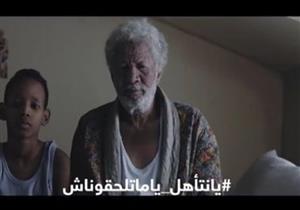 """هذه الأجيال لن ترى كأس العالم  2022 """"يا نتأهل يا متلحقوهمش"""""""