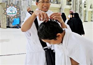 ما هو القدر المجزئ والمستحب في تقصير الشعر للتحلل من الإحرام؟
