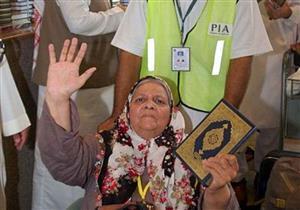 بالصور.. مليون و75 ألف نسخة من القرآن هدية الملك للحجاج المغادرين