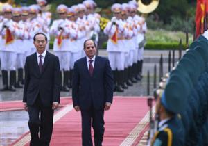 مصر تسعى إلى زيادة التبادل التجاري مع فيتنام إلى مليار دولار