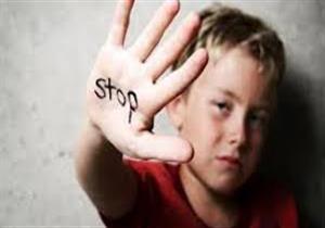 قبل بدء الدراسة.. هكذا تحمي أطفالك من التحرش في المدرسة