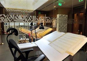 معرض القرآن الكريم بالمدينة المنورة يشهد إقبالاً من ضيوف الرحمن
