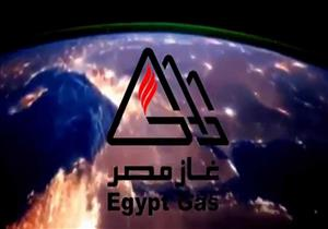 """إحالة رئيس شركة """"غاز مصر"""" للتقاعد لبلوغه سن المعاش"""