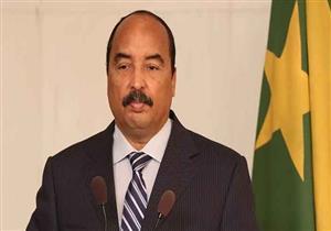 رئيس موريتانيا يصل إلى أستانة لحضور قمة التعاون الإسلامي
