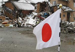 تقرير: عدد الكوارث الأرضية التي شهدتها اليابان عام 2017 هو الأكبر منذ 10 سنوات