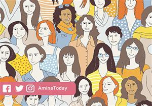 """بالفيديو- """"أمينة توداي"""".. مبادرة نسوية تواجه العنف ضد """"المتزوجات"""""""