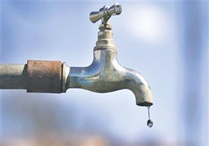 الإثنين.. قطع المياه عن مدينة شبين الكوم بالمنوفية