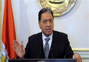 وزير الصحة: إجراءات استثنائية لمواجهة نواقص الأدوية