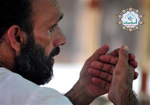 """تعرف على """" الصلاة النارية """" على النبى صلى الله عليه وسلم"""