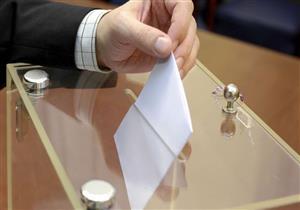 """""""مصراوي"""" يرصد: هؤلاء لن يترشحوا في انتخابات الرئاسة"""