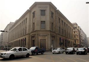 المركزي: 5.8% ارتفاعا في تحويلات المصريين بالخارج خلال نوفمبر الماضي