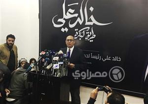 """خالد علي يطالب """"الوطنية للانتخابات"""" بإزالة دعاية مؤيدي السيسي خلال 48 ساعة"""