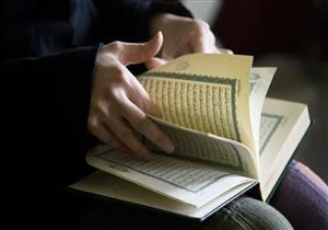 الشيء الوحيد الذى يمنع العقل من تدبر القرآن ويحجب عن القلب قوة التأمل