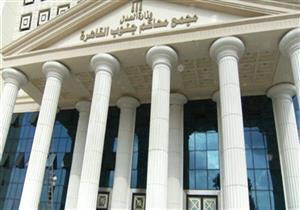 اليوم.. الجنايات تصدر حكمها على مُجند بقتل أمين شرطة