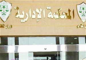 تأجيل طعن يطالب بإلغاء قرار الداخلية بإحالة أمين شرطة للمعاش لـ27 يناير