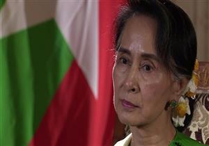 """زعيمة ميانمار: التحقيق في العثور على مقبرة جماعية للروهينجا """"مؤشر إيجابي"""""""