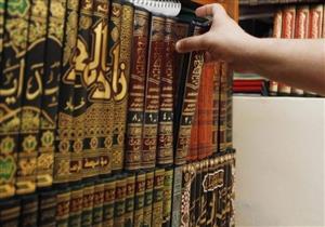 ما الفرق بين القرآن والحديث النبوي والقدسي؟