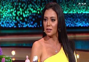 """رانيا يوسف: """"بشجع الأهلي.. ولو كنت رجلاً لتزوجت منى زكي"""" - فيديو"""