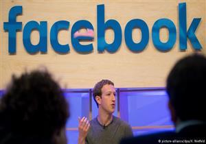 فيسبوك يغير خوارزميته - الشركات والعلامات التجارية أكثر المتضررين