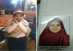 مفاجأة في اختفاء طالبة أزهرية بدمياط.. خلافات عائلية وراء غيابها