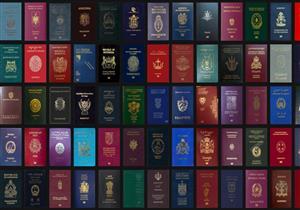 تعرف على أغلى جواز سفر في العالم.. هذه تكلفته