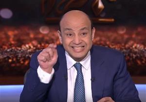 """عمرو أديب يُهاجم محافظ المنوفية: """"إزاي عندك قلب تاخد رشوة"""" - فيديو"""