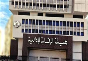 أحمد موسى: القبض على محافظ المنوفية مُصور بالفيديو
